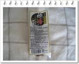 青森県産熟成黒にんにくの画像(2枚目)