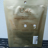 +OneC プラワンシー ハイドロゲル フェイスマスク アルティメイト【セレブ】の画像(2枚目)
