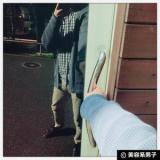 【モテ眉】メンズ眉毛脱毛サロン『Amon』体験レポート(東京/六本木)の画像(9枚目)