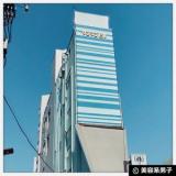 【モテ眉】メンズ眉毛脱毛サロン『Amon』体験レポート(東京/六本木)の画像(5枚目)