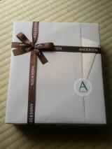アンデルセンからの贈り物の画像(1枚目)