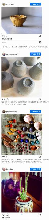 「自宅のキッチンが陶芸工房へ大変身!!」の画像(7枚目)