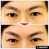 【モテ眉】メンズ眉毛脱毛サロン『Amon』体験レポート(東京/六本木)の画像(37枚目)