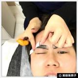 【モテ眉】メンズ眉毛脱毛サロン『Amon』体験レポート(東京/六本木)の画像(25枚目)