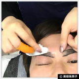 【モテ眉】メンズ眉毛脱毛サロン『Amon』体験レポート(東京/六本木)の画像(32枚目)