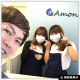 【モテ眉】メンズ眉毛脱毛サロン『Amon』体験レポート(東京/六本木)の画像(38枚目)
