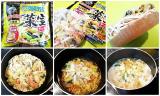 簡単美味しい なべやき屋キンレイ お水がいらないタンメン菜宝の画像(2枚目)