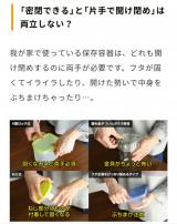 当選☆DCM商品&スタバチケット♪の画像(5枚目)