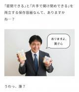 当選☆DCM商品&スタバチケット♪の画像(6枚目)