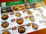 簡単美味しい なべやき屋キンレイ お水がいらないタンメン菜宝の画像(5枚目)