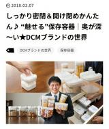 当選☆DCM商品&スタバチケット♪の画像(4枚目)