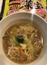 新商品「お水がいらない 1/2日分の国産野菜が摂れるタンメン菜宝」の画像(6枚目)