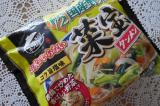 お水がいらない冷凍タンメン菜宝!の画像(1枚目)