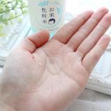 毛穴撫子 お米の化粧水の画像(5枚目)