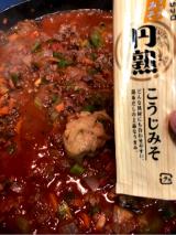 おためし♪ひかり味噌 円熟シリーズ3品の画像(7枚目)