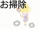 「春は買い替え時~!新商品スティック掃除機」の画像(1枚目)