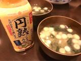 おためし♪ひかり味噌 円熟シリーズ3品の画像(10枚目)