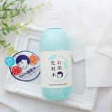 毛穴撫子 お米の化粧水の画像(1枚目)