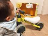 「   ちょっとずつですが上手に乗れるようになってます!「d-bike mini(ディーバイクミニ)」 」の画像(1枚目)