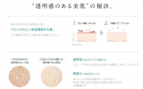 ボタニカル酵素でくすみのない肌!アルファピニ28 コーラルクリアパウダーウォッシュ② : MIRU'S COSME ~もっと美しく輝く肌へ~の画像(4枚目)