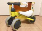 「   ちょっとずつですが上手に乗れるようになってます!「d-bike mini(ディーバイクミニ)」 」の画像(2枚目)