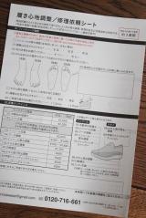 ★★★ 国産・牛革製のお出かけパンプス♪AKAISHI ★★★の画像(11枚目)