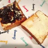 「   広島アンデルセン食パンと北欧はちみつメヴェダハニー 」の画像(2枚目)