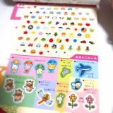 学研の幼児ワーク☆2〜4歳はじめてのおけいこ 特別限定版の画像(2枚目)