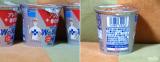 「☆ タカナシ乳業株式会社さん タカナシヨーグルトWの乳酸菌 愛媛のみかんで みかんヨーグルトパフェの完成 ♬」の画像(2枚目)