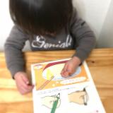 学研の幼児ワーク☆2〜4歳はじめてのおけいこ 特別限定版の画像(6枚目)