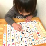 学研の幼児ワーク☆2〜4歳はじめてのおけいこ 特別限定版の画像(5枚目)