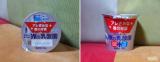 「☆ タカナシ乳業株式会社さん タカナシヨーグルトWの乳酸菌 愛媛のみかんで みかんヨーグルトパフェの完成 ♬」の画像(1枚目)