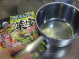 キンレイ「お水がいらない 1/2日分の国産野菜が摂れるタンメン菜宝」を食べてみました。 | モニターで楽しくキレイに、のんびりライフ♪。 - 楽天ブログの画像(2枚目)