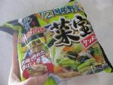 キンレイ「お水がいらない 1/2日分の国産野菜が摂れるタンメン菜宝」を食べてみました。 | モニターで楽しくキレイに、のんびりライフ♪。 - 楽天ブログの画像(1枚目)