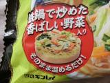お水がいらない 1/2日分の国産野菜が摂れるタンメン菜宝の画像(3枚目)