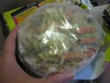 キンレイ「お水がいらない 1/2日分の国産野菜が摂れるタンメン菜宝」を食べてみました。 | モニターで楽しくキレイに、のんびりライフ♪。 - 楽天ブログの画像(3枚目)