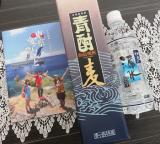 東京愛らんど・青ヶ島の焼酎「青酎」の画像(1枚目)
