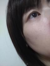 口コミ記事「【レポ2回目】ビタミンEの抗酸化力を最大限に☆+OneC(プラワンシー)ホワイトティプレミアムセラム」の画像