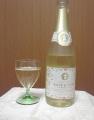 バラ梅酒スパークリング(''*の画像(5枚目)