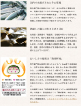 「大好きな鯖寿司♩」の画像(3枚目)