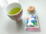 お茶の荒畑園☆静岡県の深蒸し茶の画像(1枚目)