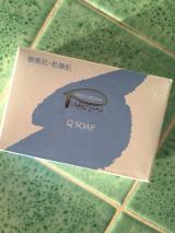 「刺激ゼロで洗い上げてくれる洗顔石鹸」の画像(2枚目)
