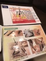 「【極上のヘッドスパ体験】北千住★ノブマーレ」の画像(4枚目)