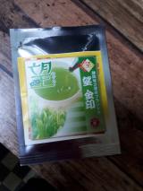 お茶の荒畑園の深むし茶でお茶タイムの画像(2枚目)