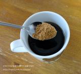 「最高級の砂糖エクーア ココナッツシュガー|毎日コーヒーに入れて♪」の画像(4枚目)