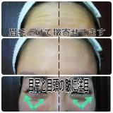 「アビエルタ ディープモイストクリーム」半顔使って実験してみました!!の画像(3枚目)