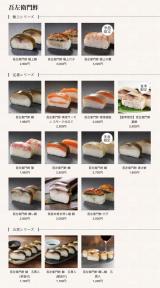 「大好きな鯖寿司♩」の画像(4枚目)