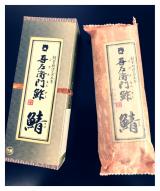 「大好きな鯖寿司♩」の画像(1枚目)