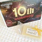 モニプラファンブログさんが10周年を迎えたそうです!おめでとうございます!今回は10周年プレゼント企画に当選しました!!嬉しい手作り石鹸♥9周年の時もマグカップ当たって、何かと縁があるモニプラ…のInstagram画像
