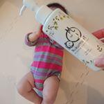 【ぬくもりミルクローション】天然由来99%! ローションの95%は保湿成分(∩´∀`∩)15の無添加処方だから、赤ちゃんや敏感肌のパパママまで♪息子にもお風呂上がりと朝はこれでお手入れ…のInstagram画像